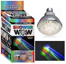 Насадка для душа с LED подсветкой UFT Led Shower, Насадки на кран
