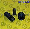 Винт установочный DIN 914, ГОСТ 8878-93, ISO 4027. М12х30