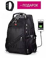 Рюкзак SW1SS GEAR black свис гир 8810 Швейцарский рюкзак WENGER SwIssGear с дождевиком разьемом под наушники