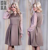 Женское платье  в складку с рукавом