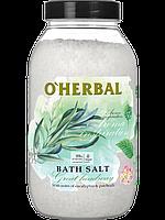 Сіль для ванн з маслами евкаліпта і пачулі 1100 м Над Herbal Aroma Inspiration Secret Dreams