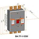 Автоматический выключатель ВА 77-1-1250 3P 380В, фото 3