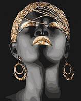 """Набор картина по номерам на холсте Люди """"Африканська принцеса"""" 40х50 см Идейка акриловая живопись KHO4559"""