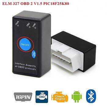 Автосканер ELM327 obd2, авто сканер версия 1.5 двух платный, чип PIC18F25K80.