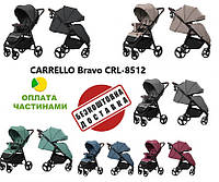 НОВИНКА 2021 Коляска прогулочная CARRELLO Bravo CRL-8512 Каррелло Браво (ЦВЕТА В НАЛИЧИИ)