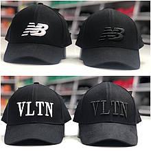 Бейсболка New Balance, Valentino / кепка new balance, Valentino / кепка нью беленс, Валентино