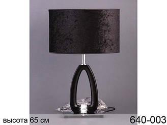 Світильник з абажуром Lefard 65 см 640-003