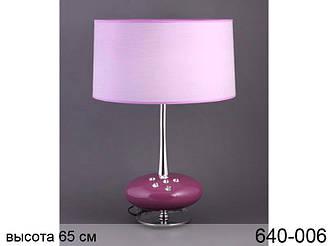 Світильник з абажуром Lefard 65 см 640-006
