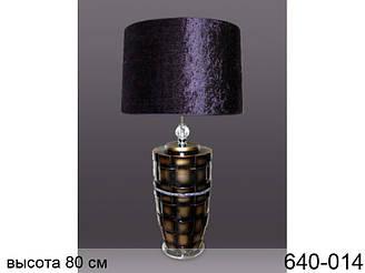 Світильник з абажуром Lefard 80 см 640-014