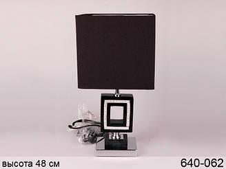 Світильник з абажуром Lefard 48 см 640-062