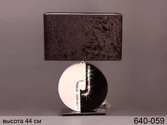 Світильник з абажуром Lefard 44 см 640-059