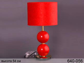 Світильник з абажуром Lefard 54 см 640-056