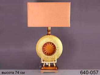 Світильник з абажуром Lefard 74 см 640-057
