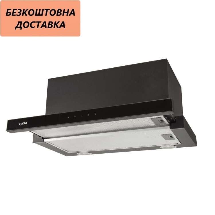 Витяжка Ventolux GARDA 60 BG/BK (1000) TC Телескопічна, Чорний/скло