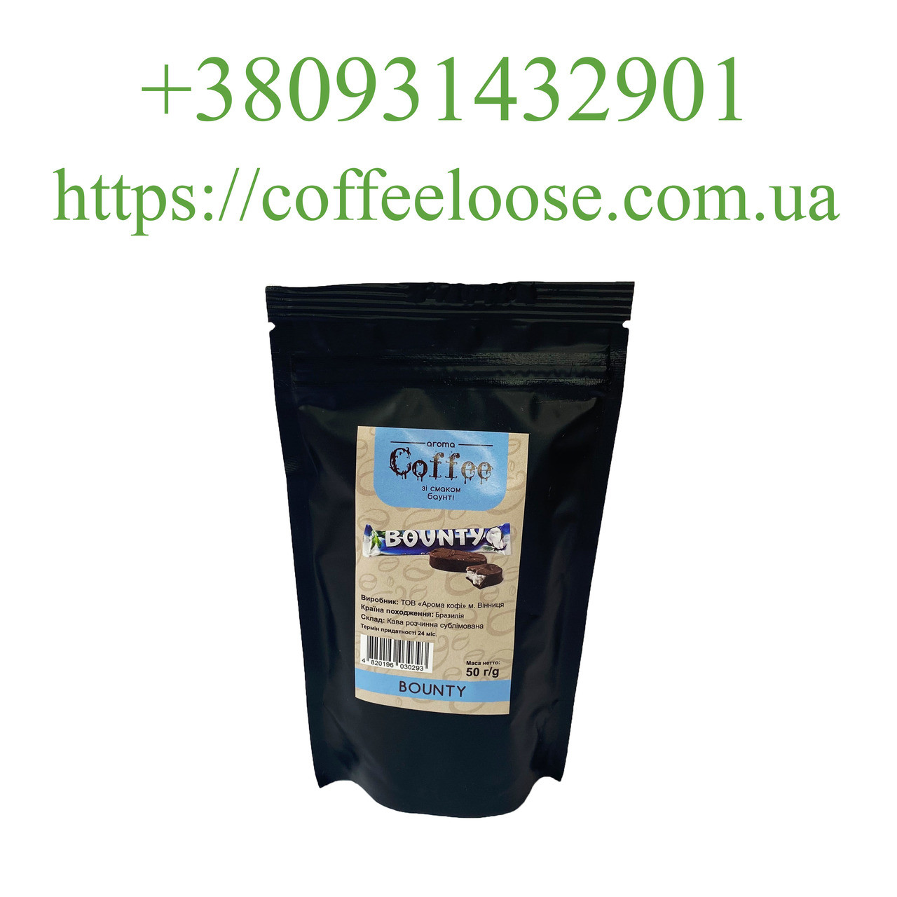 Кава розчинна ароматизований зі смаком Баунті 50 грам (Касік Бразилія)