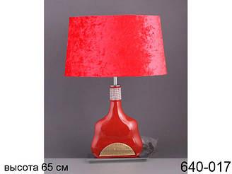 Світильник з абажуром Lefard 65 см 640-017