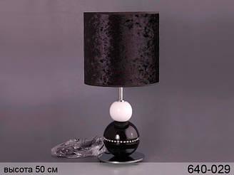 Світильник з абажуром Lefard 50 см 640-029