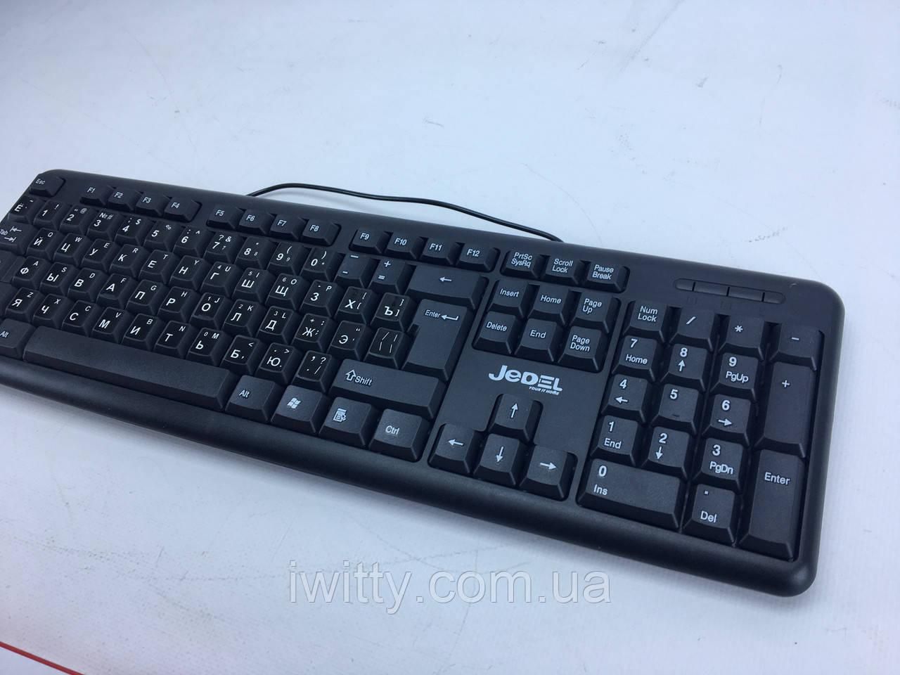 Клавіатура K11
