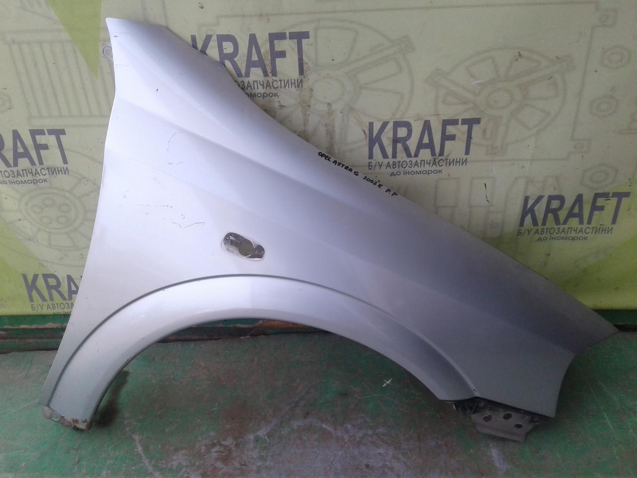 Бо крило переднє праве для Opel Astra G 2002 р.