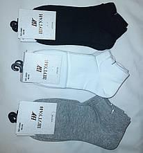 Носки мужские укороченные Шугуан