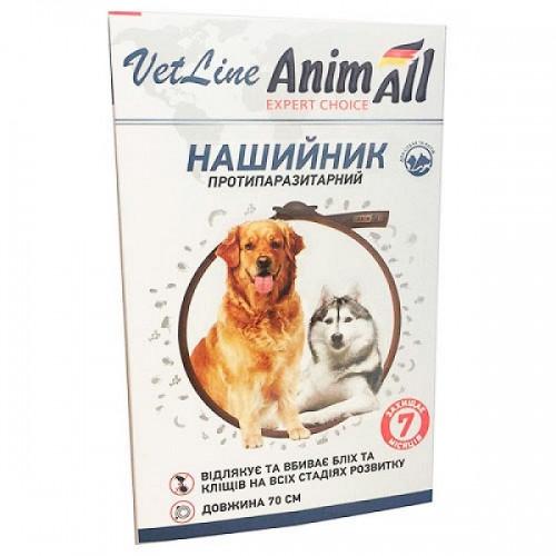 Ошейник противопаразитарный для собак 70 см (действует до 7 мес) AnimAll VetLine коричневый