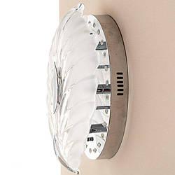 Бра в форме листка на 4 лампочки SLAVIA RL010