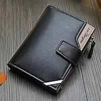 Мужской многофункциональный черный кошелек эко-кожа