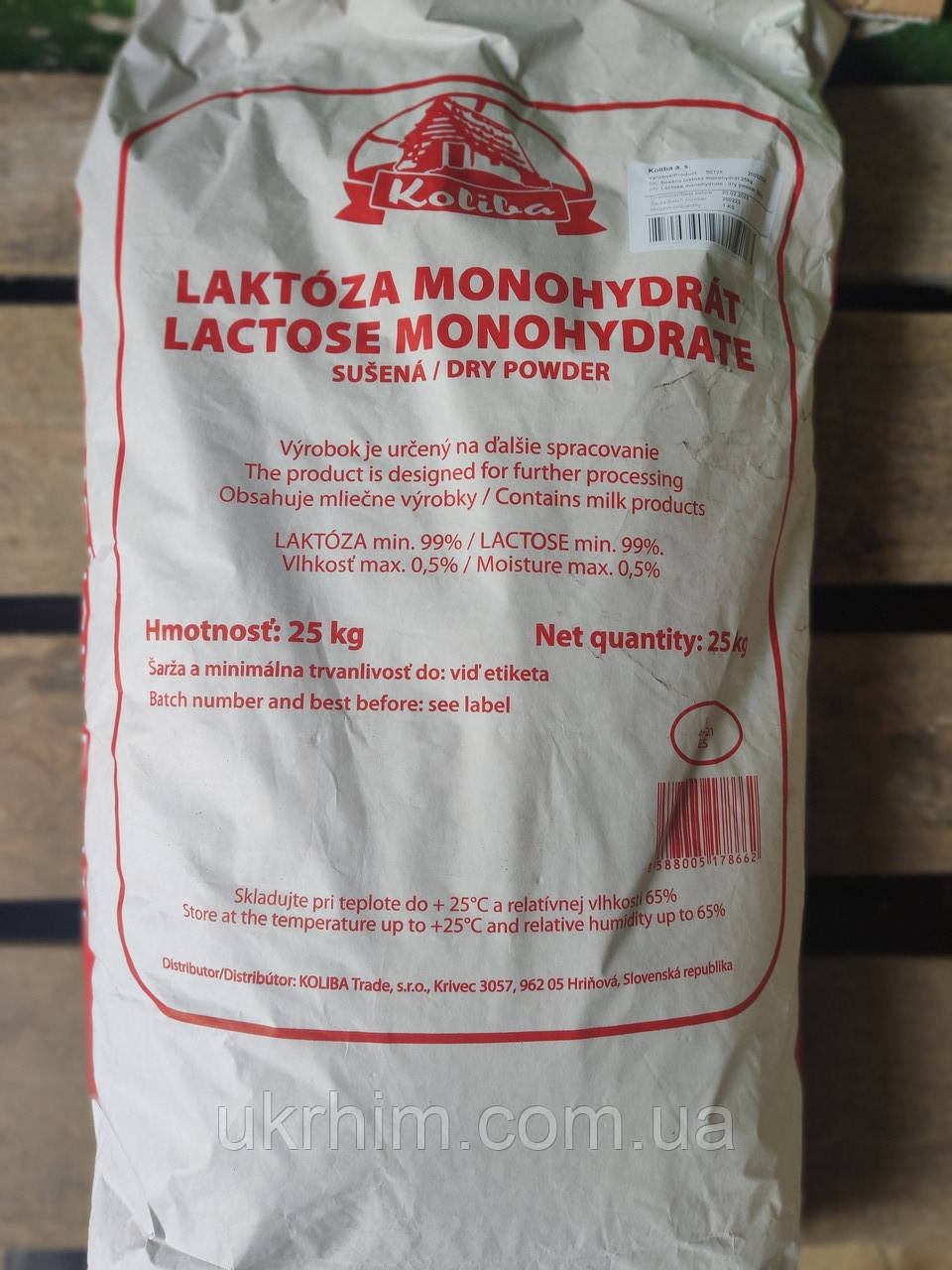 Лактоза Словакия 25 кг.