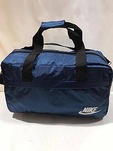 Мужская спортивная сумка с карманом и логотипом 47*27*22 см