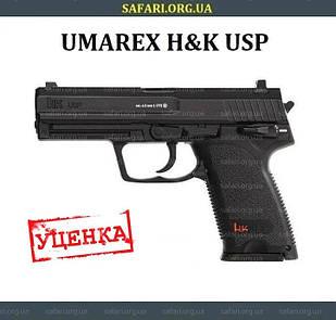 Пневматический пистолет Umarex Heckler&Koch USP Пистолет пневмат