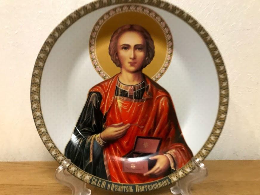 Декоративна тарілка BonaDi Св.Цілитель Пантелеймон 20 см E22I