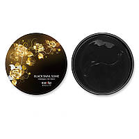 Патчи Eyenlip BLACK SNAIL SLIME HYDROGEL EYE PATCH (SW000016)