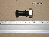 Болт вала карданного МТЗ с гайкой 52-2203020