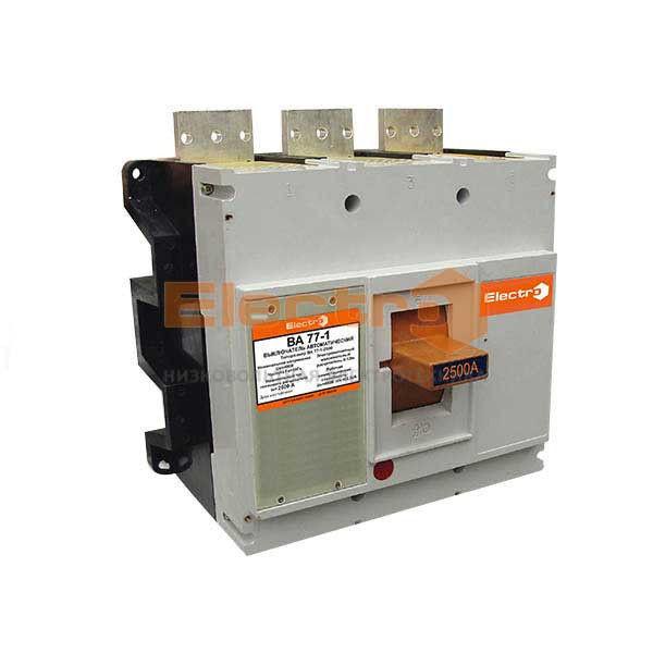 Автоматический выключатель ВА 77-1-2500 3P 380В