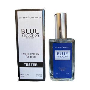BW Tester 60ml для чоловіків