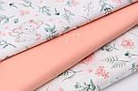 """Лоскут ткани """"Слоники с пудровыми цветочками"""" на белом,  №2849, размер 42*80 см, фото 3"""