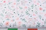 """Лоскут ткани """"Слоники с пудровыми цветочками"""" на белом,  №2849, размер 42*80 см, фото 4"""