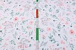 """Лоскут ткани """"Слоники с пудровыми цветочками"""" на белом,  №2849, размер 42*80 см, фото 5"""