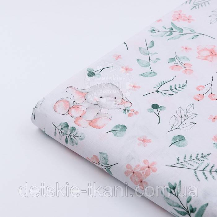 """Лоскут ткани """"Слоники с пудровыми цветочками"""" на белом,  №2849, размер 42*80 см"""