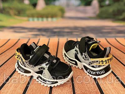 Кроссовки для мальчика Jong Golf р.25-30, КМ-630