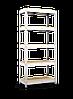 Стеллаж полочный Рембо R209 на зацепах (2575х1200х600)