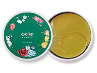 Патчи под глаза Eyenlip Gold Snail Hydrogel Eye Patch (LI10191)