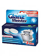 (БРАК, зійшов термін придатності) Таблетки для чищення посудомийної машини Glanz Meister 2*40 г