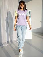 Практичная базовая футболка разных цветов приталенного силуэта