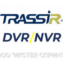 ПО Лицензия TRASSIR License DVR/NVR