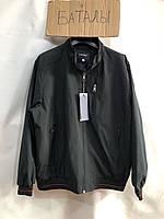 """Куртка чоловіча демісезонна розміри, батальна 60-70 (3ол) """"FEBRUARY"""" купити недорого від прямого постачальника"""