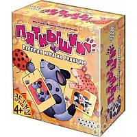 Настольная игра Hobby World Пятнышки (1343)