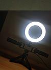 ОПТ Кільцева світлодіодна селфи лампа Multi-Position Fill Light Live Broadcasting для двох телефонів, фото 4