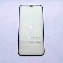 Захисне скло 5D GLASS для Apple iPhone 12 iPhone Pro 12