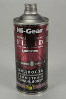 Hi-Gear HG7024 герм./кондиц.гидроус.руля с SMT2  946мл